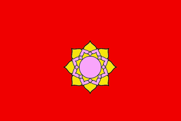 File:Red Khmer flag.png