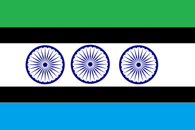 File:The Indian Republic.png