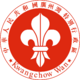 KwangchouWan Emblem TBAC