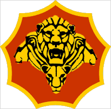File:SA Army Badge.png