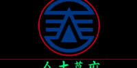 Kōshi (Principia Moderni)