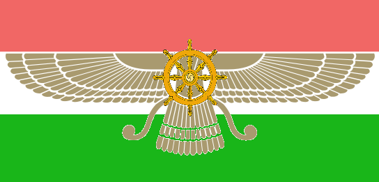 File:Burma Ascension Persia Flag.png