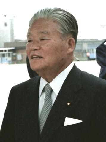 File:Masayoshi Ohira at Andrews AFB 1 Jan 1980 walking cropped 2.jpg