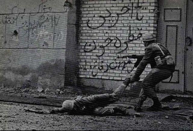 File:Resistance of Khorramshahr.jpg