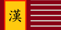 Han China (Romae Delenda Est Map Game)