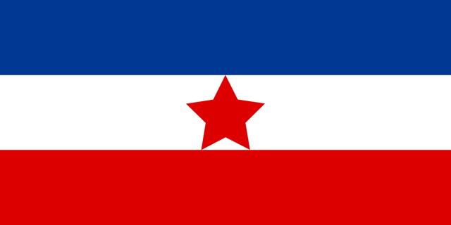 File:Yugoslav Partisans flag 1945.png