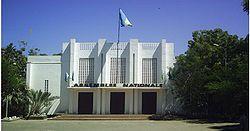 File:250px-Djiboutiassemblenational.jpg