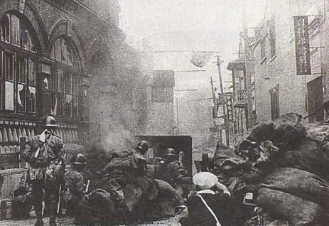 File:Shanghai1937IJA streets.jpg