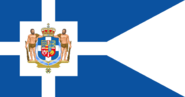 600px-Greek Royal Flag 1863 svg