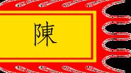 Flag of Tran Dynasty