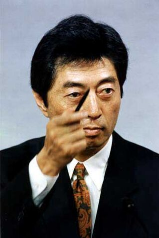 File:Morihiro Hosokawa.jpg
