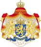File:85px-Coat of arms of the Netherlands - 02 svg.png