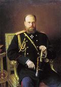Czar Feodor Lermontov
