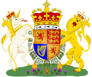 File:British Coat of Arms.png