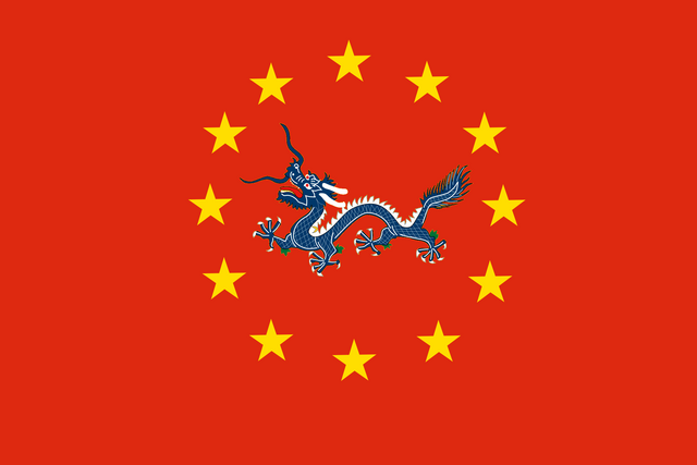 File:Flag of Gansu-dd.png