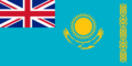 Британский Казахстан.png