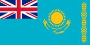 Британский Казахстан