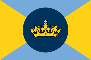 File:Kingdom ofKalamazooflag.png
