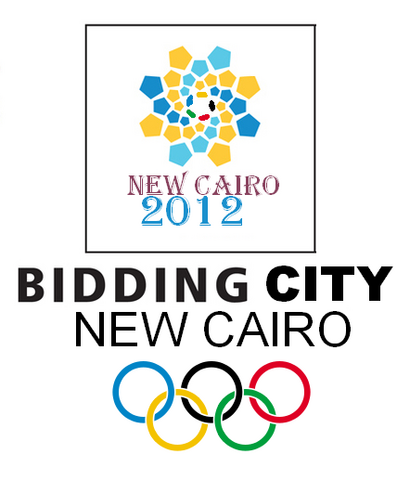 File:NEW CAIRO 2012 OLYMPICS.PNG