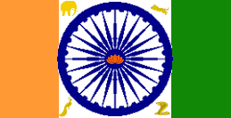 File:1983ddindiaflag3.png