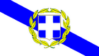 Naxosflag2