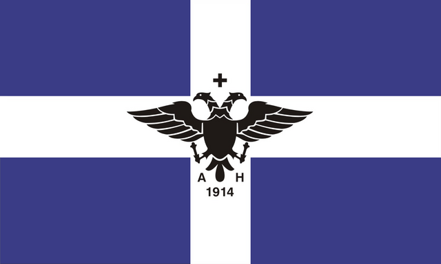 File:Flag of Northern Epirus.png