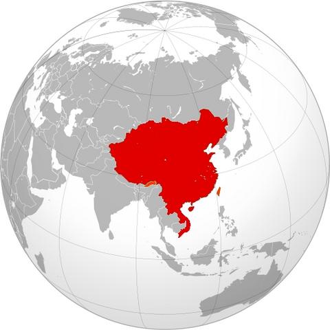 File:Usrcv map.PNG