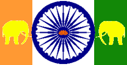 File:1983ddindiaflag1.png