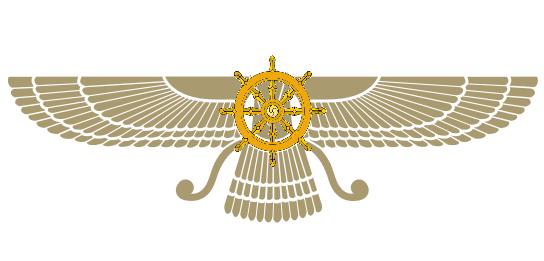 File:Burma Ascension Persia Seal.png