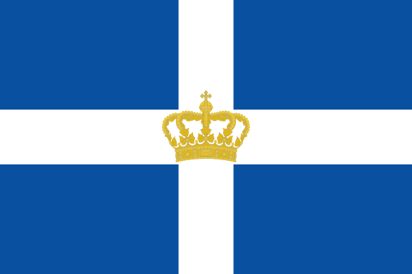File:585px-Hellenic Kingdom Flag 1935 svg.png