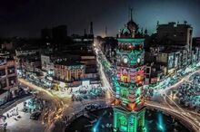 Clock Tower, Faisalabad