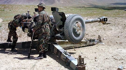 File:D-30 howitzer.jpg