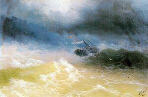 Great Hurricane Painting