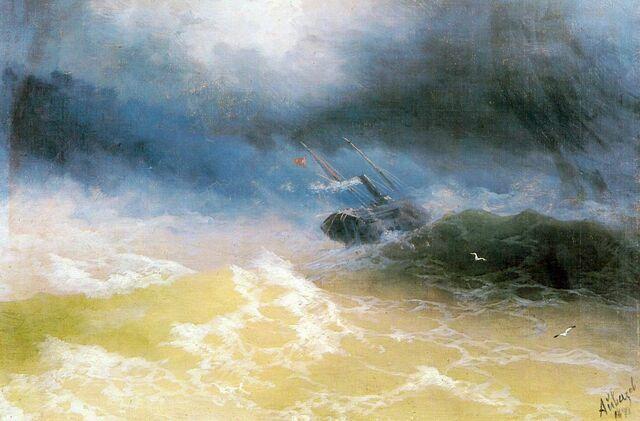File:Great Hurricane Painting.jpg