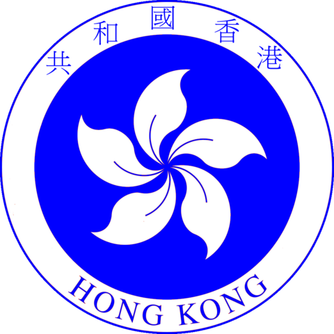 File:Coat of Arms Hong Kong (Nuclear Apocalypse).png