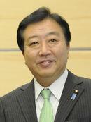 Yoshihiko Noda-3