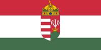 Hungary (Fidem Pacis)