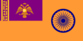 Indian Province Flag (The Purple Mantle).png