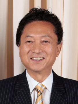 File:Yukio Hatoyama.jpg