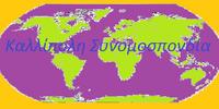 Kallipolic Confederation (Plato Succeeds)
