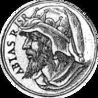 Abijah of Israel.png