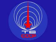 TV-USSR-Logo