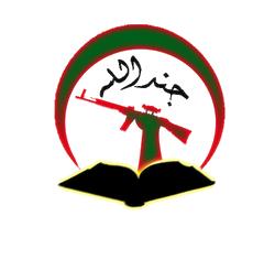File:Jondollah Logo.png