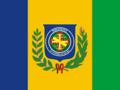 Bandeira do Presidente do Brasil