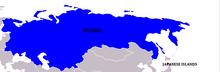 RUSSIA ROR