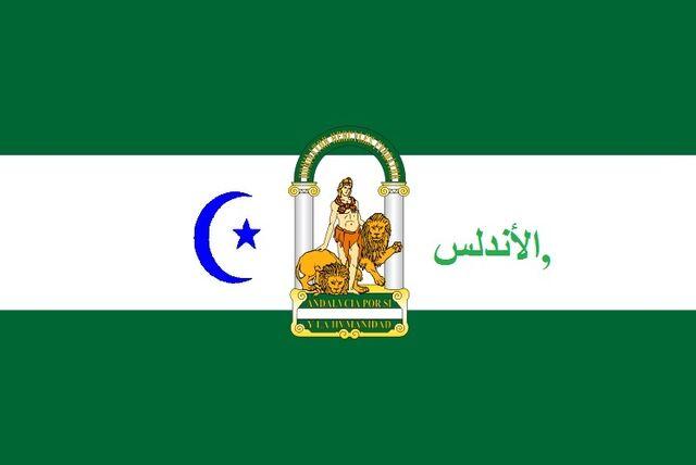 File:Al-Andalus.jpg