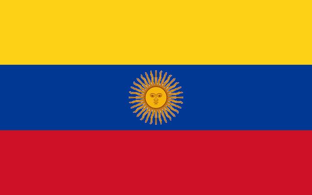 File:Flag of Venezula(NotLAH).png