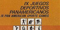 Caracas Pan-American Games 1983 (Perez Jimenez's Venezuela)