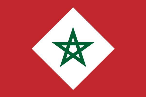 File:Flag of Morocco (ADU).png