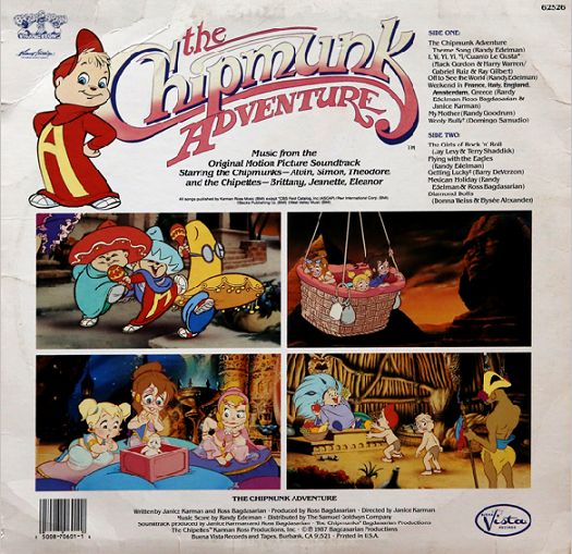 Image The Chipmunk Adventure Lp Png Alvin And The